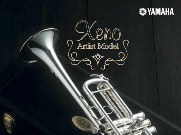 Yamaha: Comparatif des modèles de trompettes en SiB